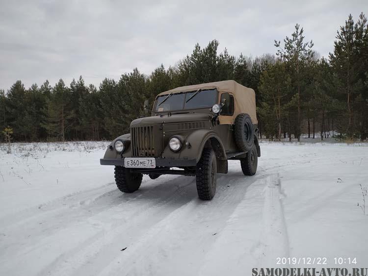 Восстановил ГАЗ-69