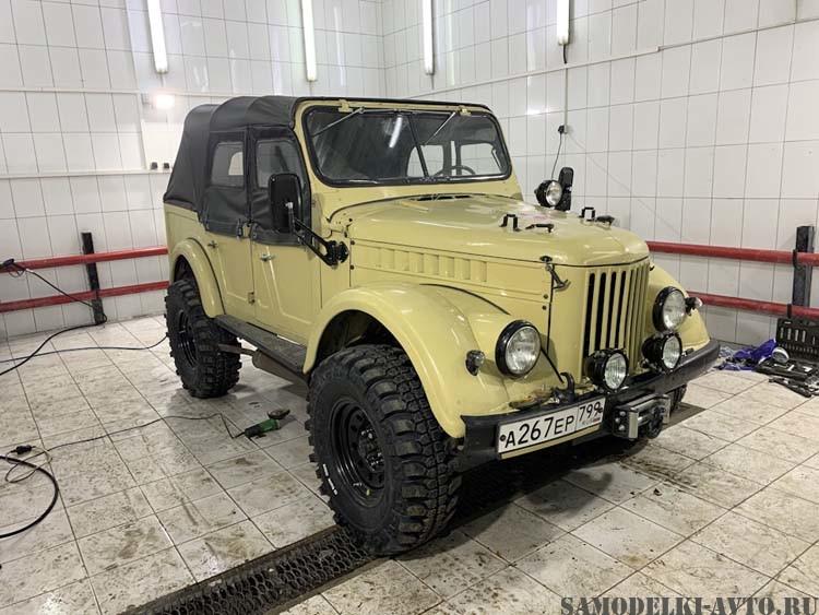 Автомобиль ГАЗ-69А